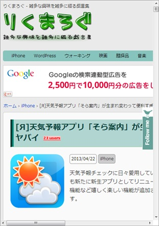 screenshot_201304_038