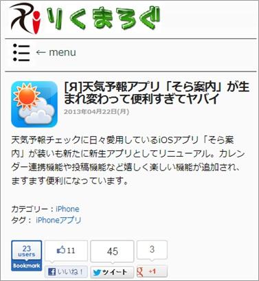 screenshot_201304_040