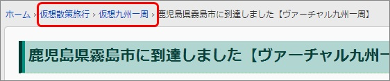 screenshot_201305_008