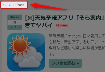 screenshot_201305_013