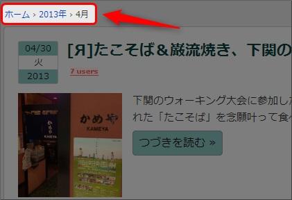 screenshot_201305_014