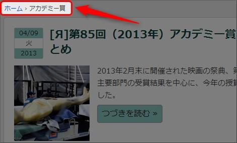 screenshot_201305_016
