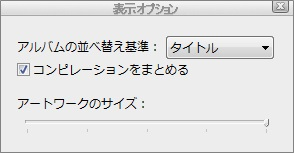 screenshot_201305_040