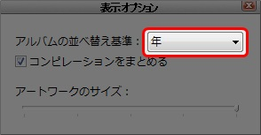 screenshot_201305_041