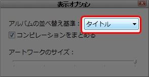 screenshot_201305_045