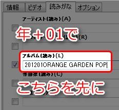 screenshot_201305_051