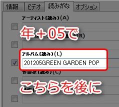 screenshot_201305_052