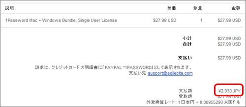 screenshot_201305_098
