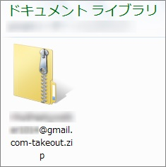 screenshot_201306_030