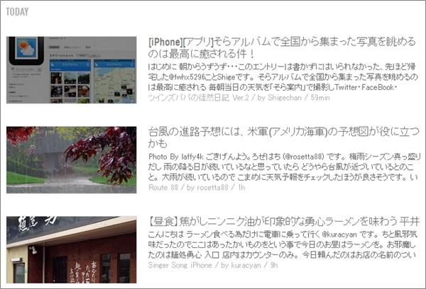 screenshot_201306_032