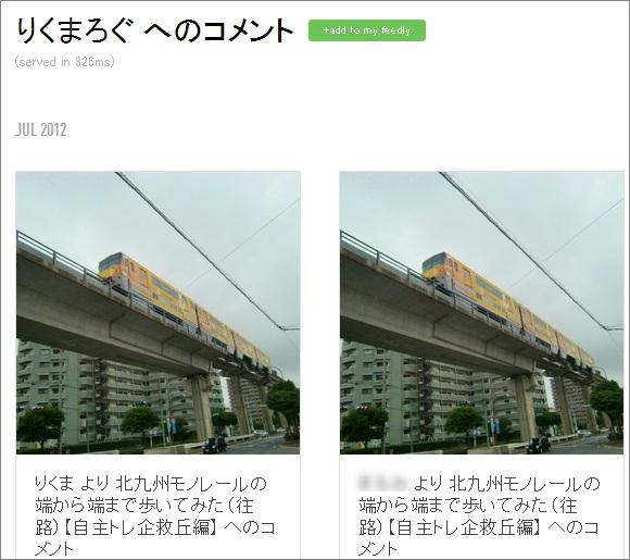 screenshot_201306_033