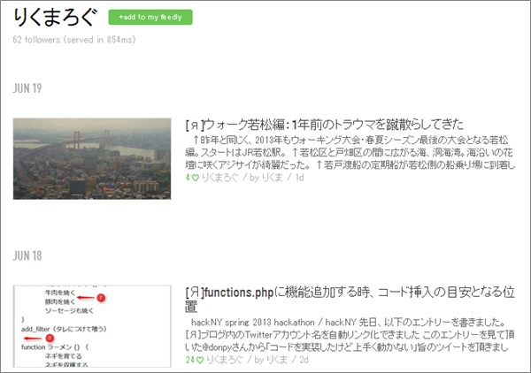 screenshot_201306_034