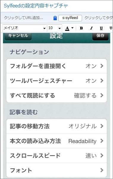 screenshot_201306_035