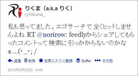 screenshot_201306_045