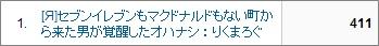 screenshot_201307_009