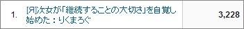 screenshot_201307_011
