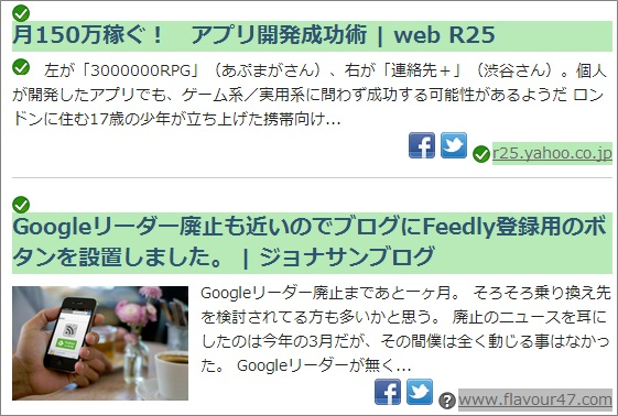 screenshot_201307_014