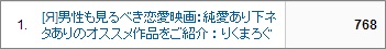 screenshot_201307_015