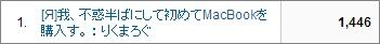 screenshot_201307_018