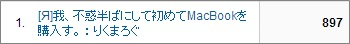screenshot_201307_019