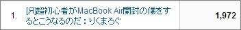 screenshot_201307_023