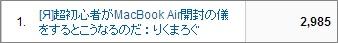 screenshot_201307_025