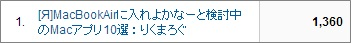 screenshot_201307_028