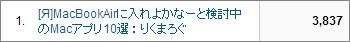 screenshot_201307_030