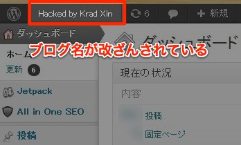 Screenshot 201308 0081