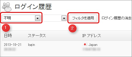 screenshot_201310_009