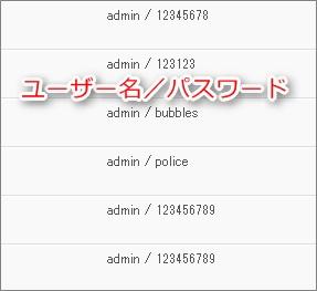 screenshot_201310_012