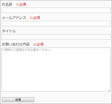 screenshot_201312_003