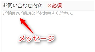 screenshot_201312_004