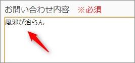 screenshot_201312_005