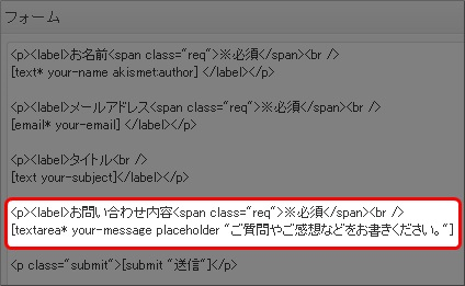 screenshot_201312_008