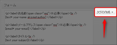 screenshot_201312_009