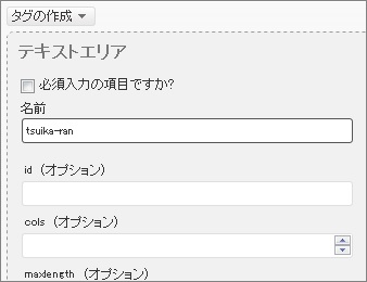 screenshot_201312_012
