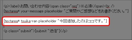 screenshot_201312_017