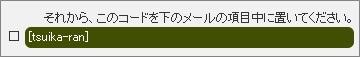 screenshot_201312_018