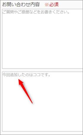screenshot_201312_020
