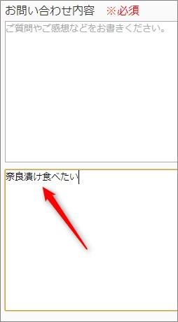 screenshot_201312_021