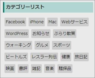 screenshot_201401_008