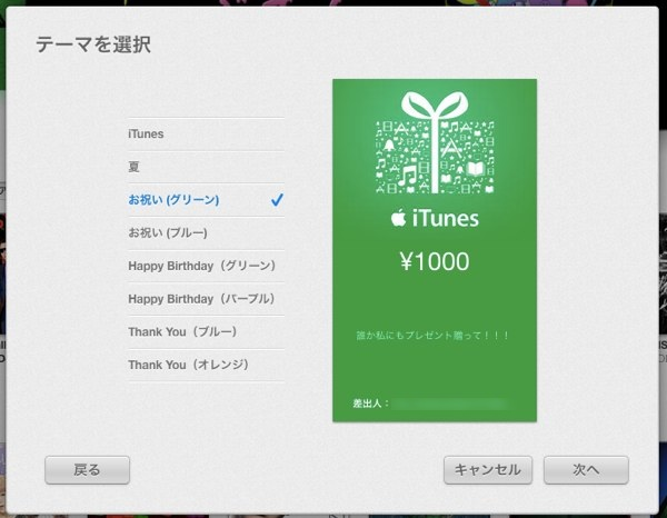 Skitched 20140618 p03
