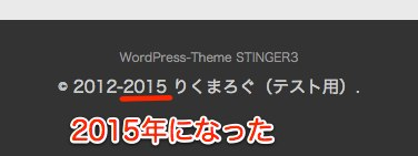 Skitched 20150228 03