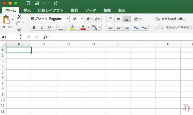 Excel Mac 2016