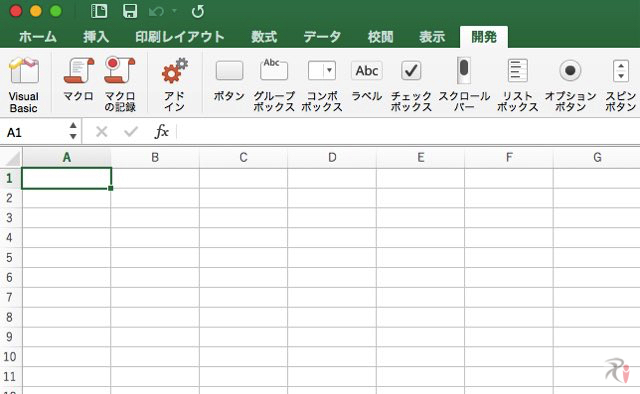 Excel2016開発タブ