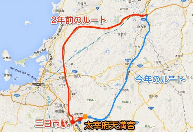 北九州から太宰府天満宮へのルート