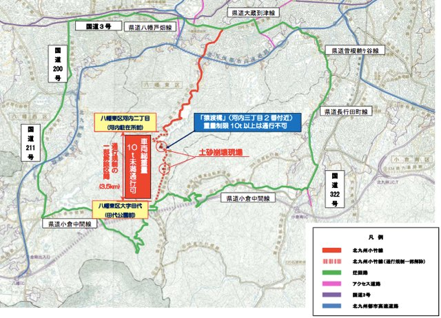 河内周辺の道路規制情報