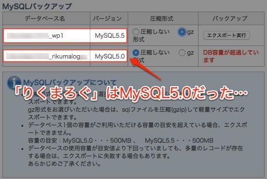 MySQLバージョン5.0