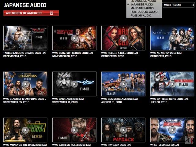 WWEネットワークで日本語実況版PPV(ペイ・パー・ビュー)を見る方法
